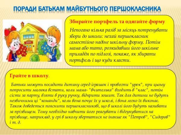 /Files/images/novini2/-2-638.jpg